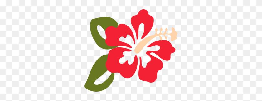 Hawaiian Flower Clipart Hawaiian Flower Clip Art Images - Hawaiian Flower Clipart Black And White
