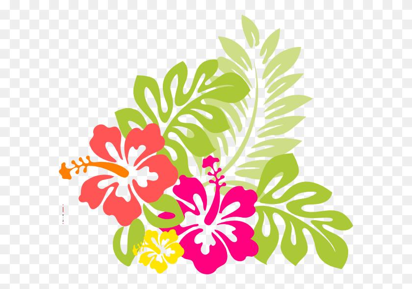 Hawaiian Luau Png Transparent Hawaiian Luau Images - Luau Clipart