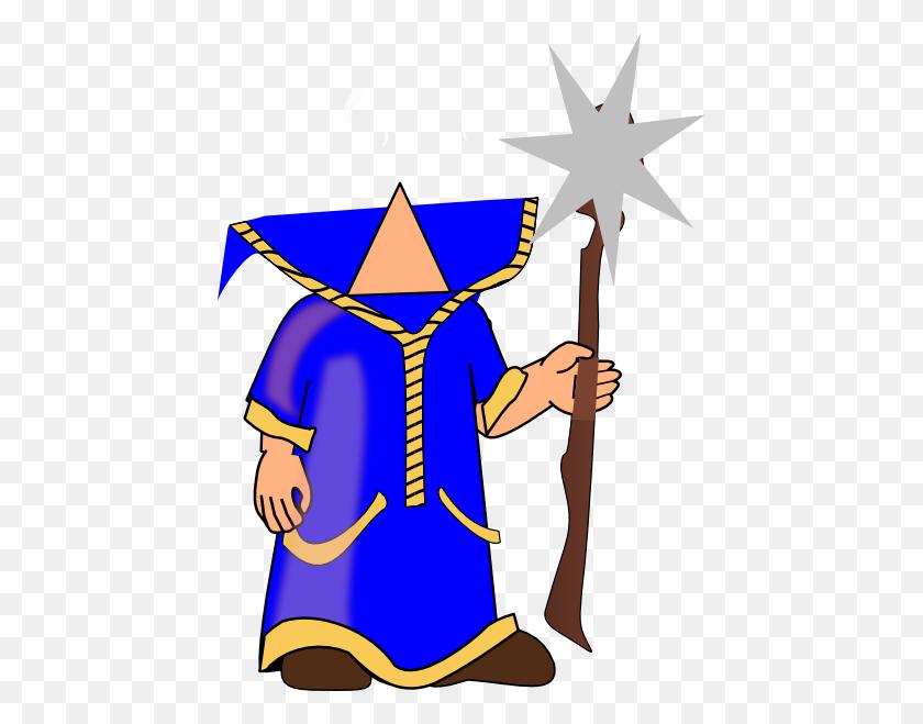 Headless Blue Wizard Clip Art - Wizard Clipart