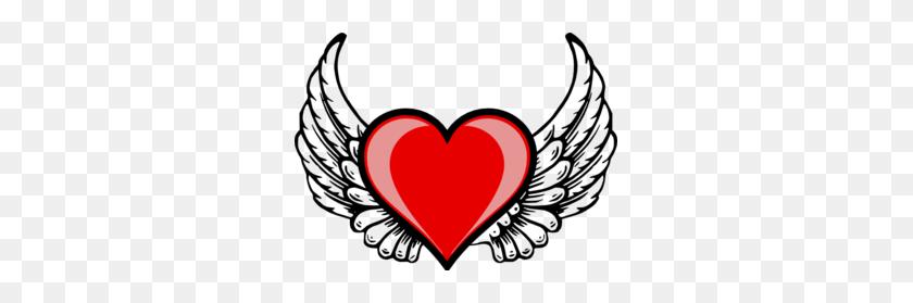 Heart Wing Logo Clip Art - Angel Wings Clipart Free