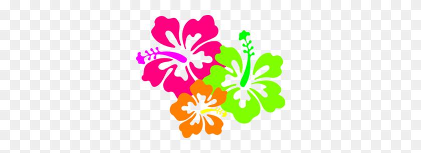 Hibiscus Candyleiscious Lei Clip Art - Hawaiian Lei Clipart