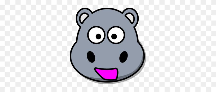 Hippo Head Clip Art - Panda Head Clipart