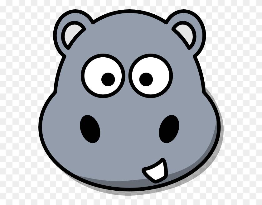 Hippo Head Clip Art - Baby Hippo Clipart