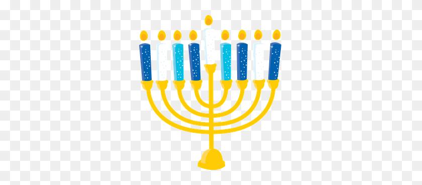 Holiday Menorah Candles Clip Art Clip Art - Menorah Clipart
