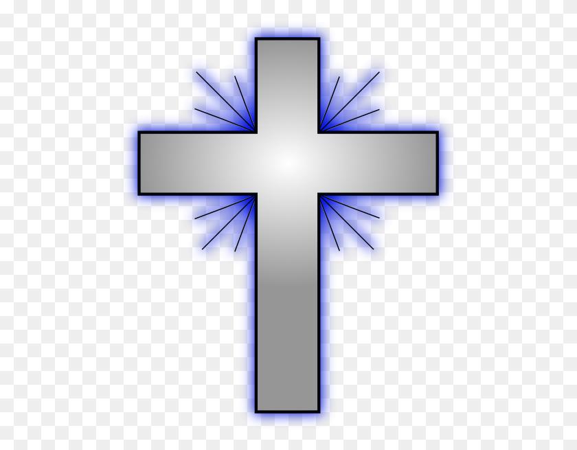 Holy Cross Clipart - Simple Cross Clipart