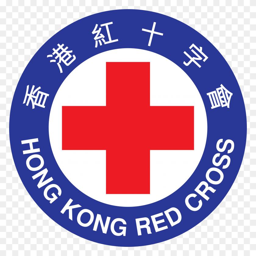Hong Kong Red Cross - Red Cross Logo PNG