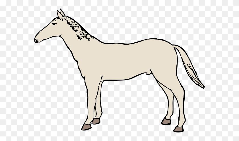 Horse Clip Art Proud - Proud Clipart