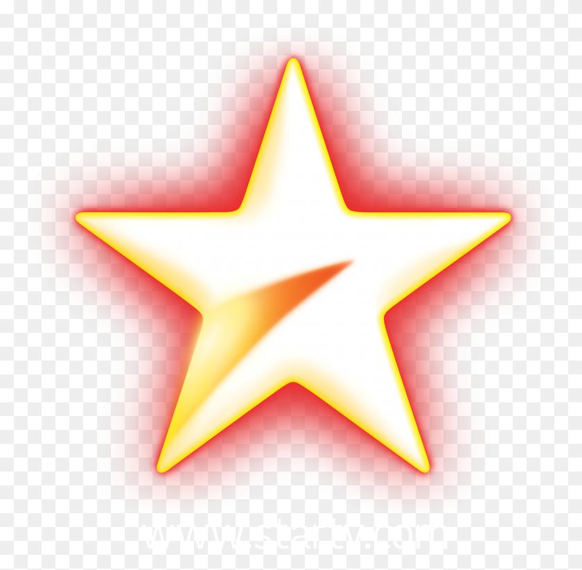 Hot Star Logo Png Image - Star PNG Image