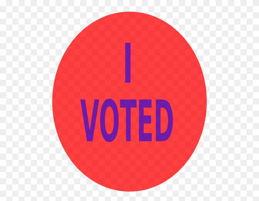 I Vote Clip Art - Vote Clipart