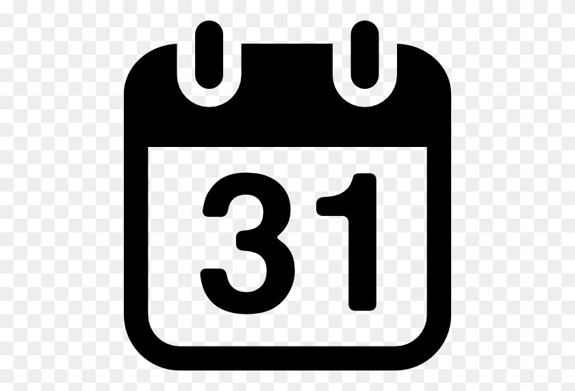 Emoji Del Calendario.Calendario Vetor Png Png Image Calendario Png Stunning