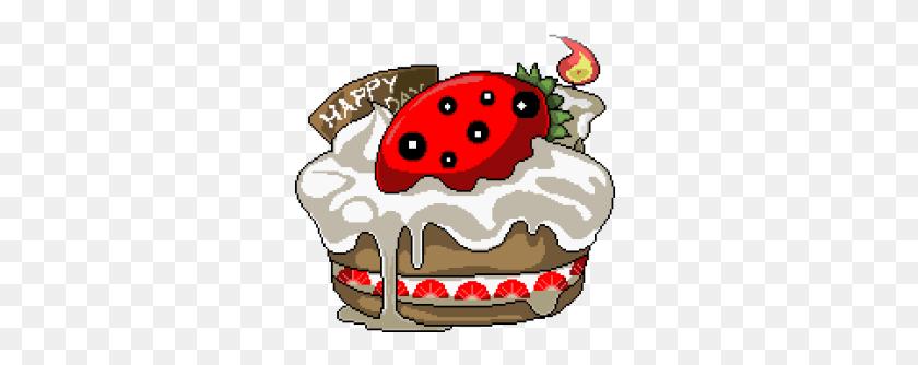 Image - Birthday Cake PNG