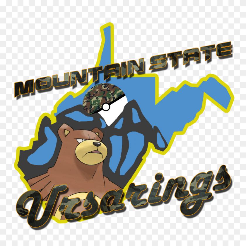 Image - Msu Logo PNG
