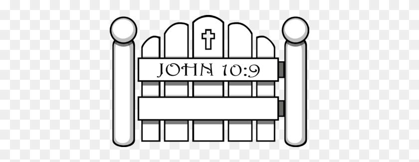 Image Download Jesus Gate - Jesus The Good Shepherd Clipart