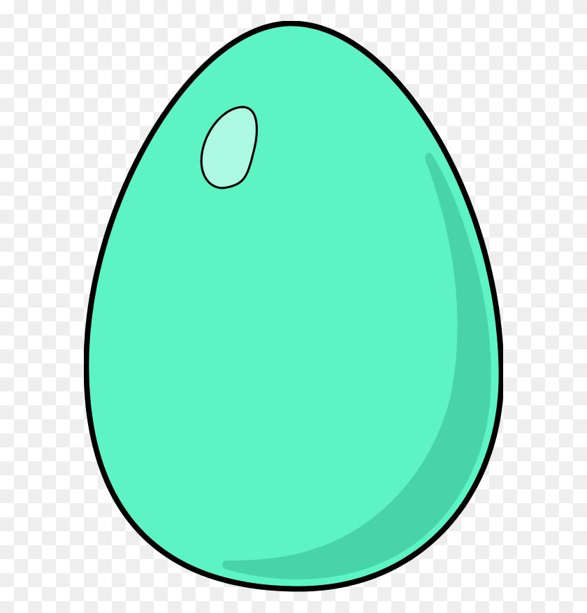 Image Of Dinosaur Egg Clipart Dinosaur Egg Clip Art - Pastel Clipart