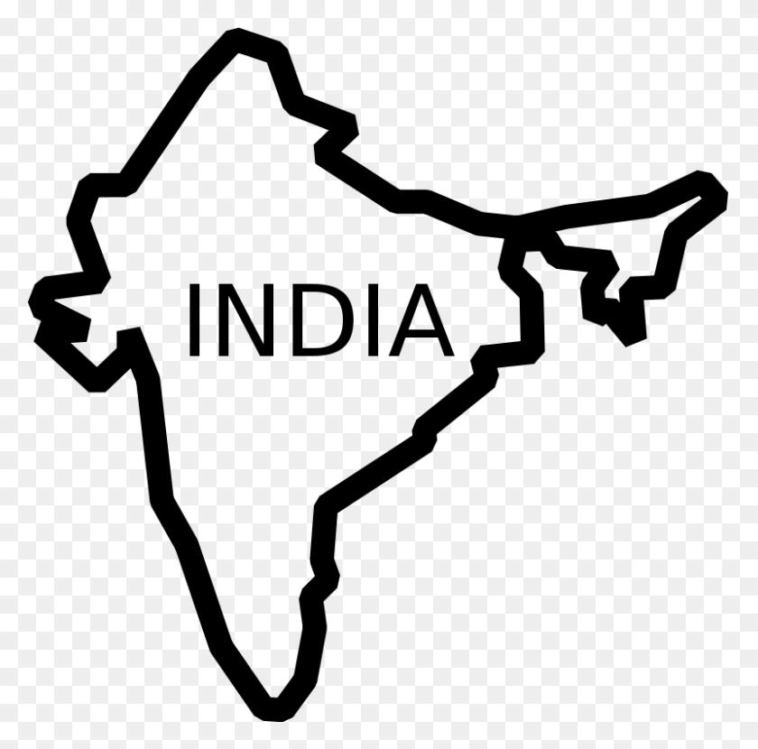 Indian Logos Clipart - Indian Dance Clipart