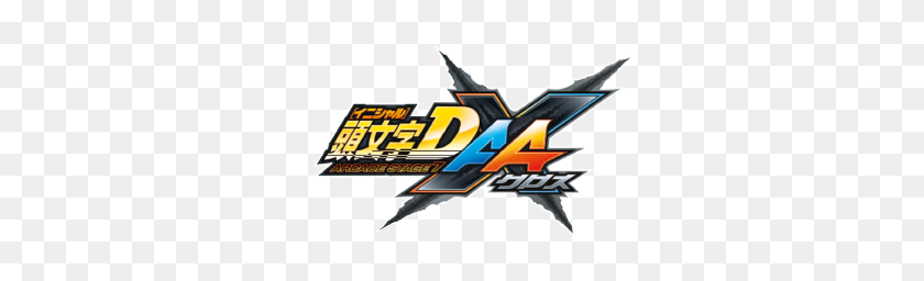 Initial D Arcade Stage Aa X - Initial D PNG – Stunning free