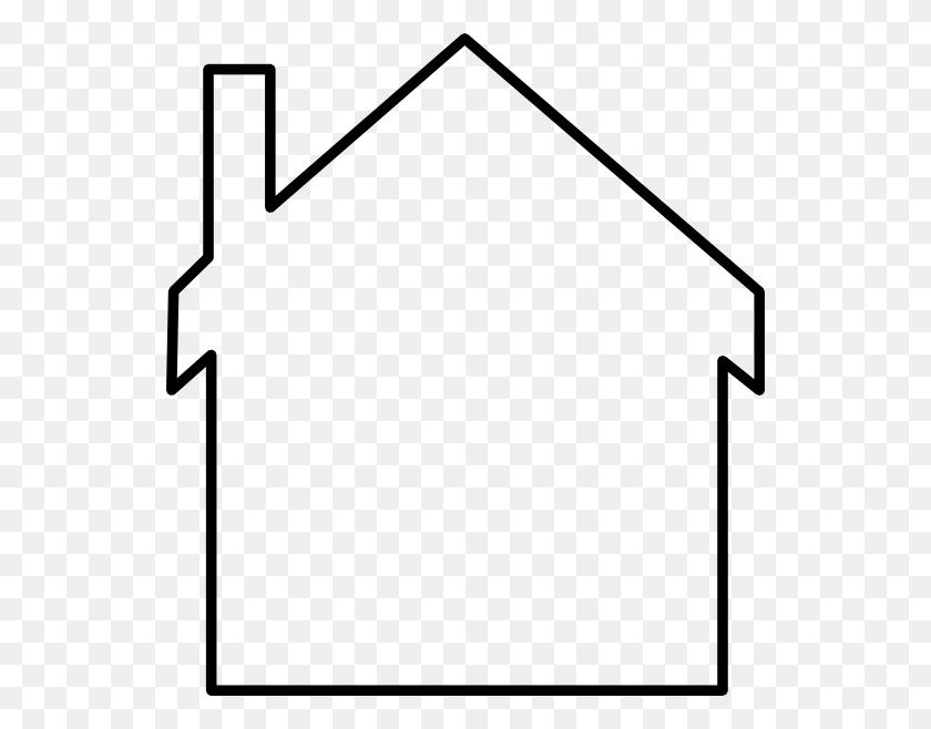 Inside House Outline Clip Art - Inside Clipart