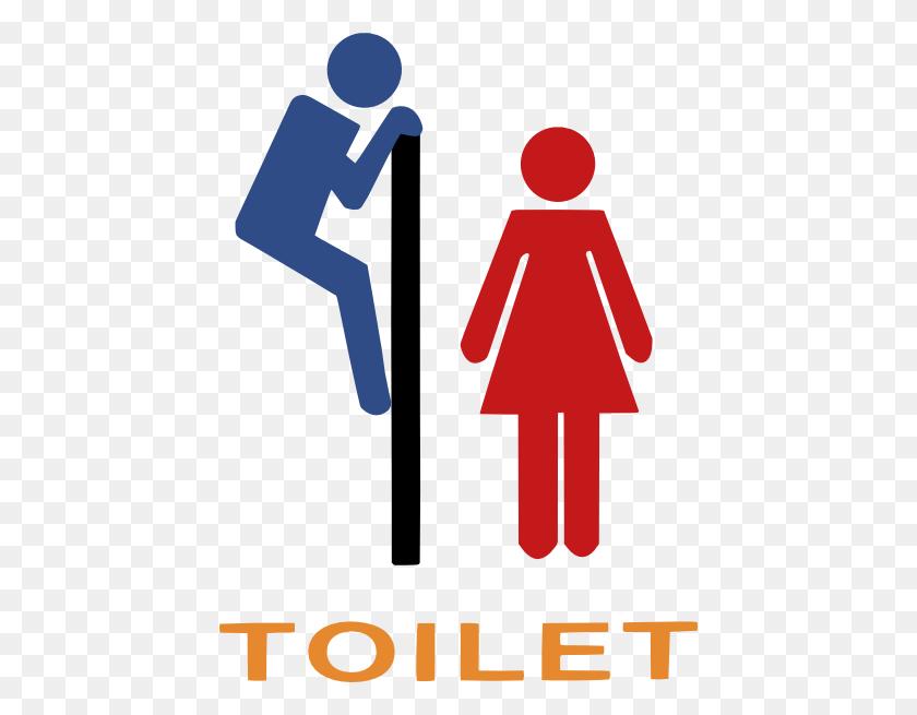 . Inspiration Bathroom Sign Vector Bigstock Restroom Signs Vector