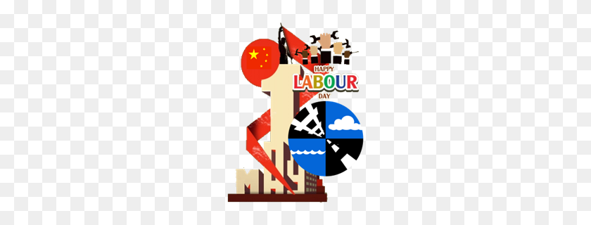 International Workers' Day Labour Day May Day - Happy Labor Day PNG