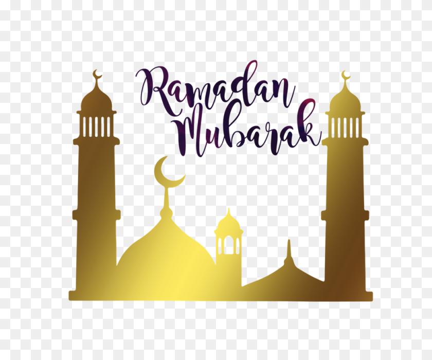 Eid Mubarak Lamp clipart - Ramadan, Light, Lamp, transparent clip art