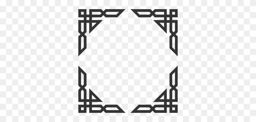 Islamic Art Ornament Islamic Design Islamic Geometric Patterns