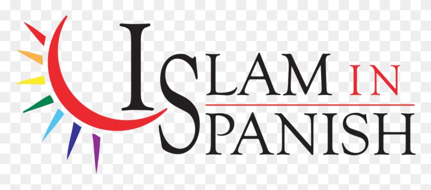 Islaminspanish - God Bless America Clipart