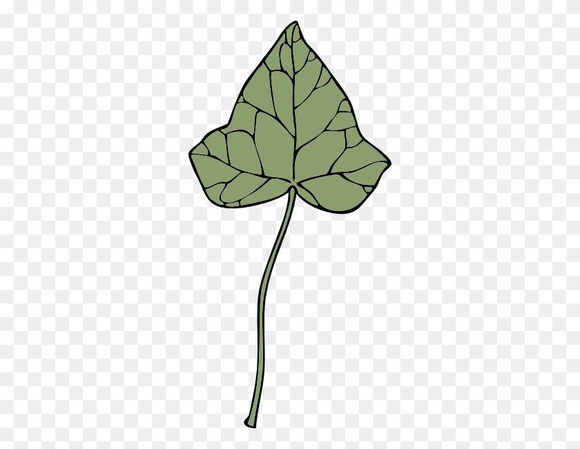 294x591 Ivy Leaf Clip Art Free Vector - Loudspeaker Clipart