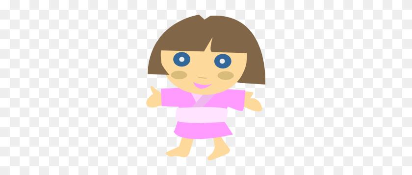 Japanese Character Girl Clip Art - Japanese Girl Clipart