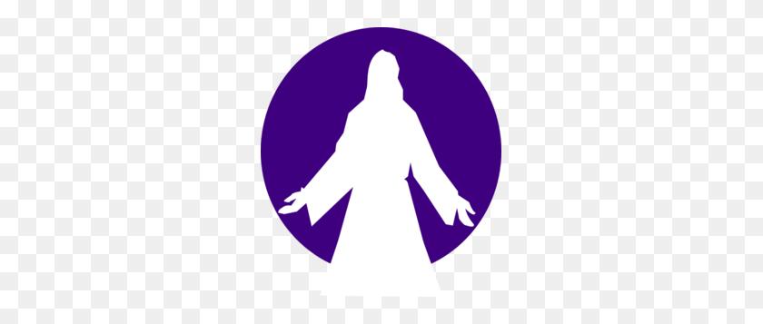 Jesus Christ Clip Art - Free Clipart Of Jesus