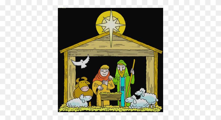 Jesus Christmas Clip Art - Baby Jesus Manger Clipart