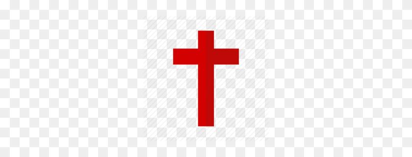 Jesus The Christ On Cross Clipart - Jesus On The Cross Clipart
