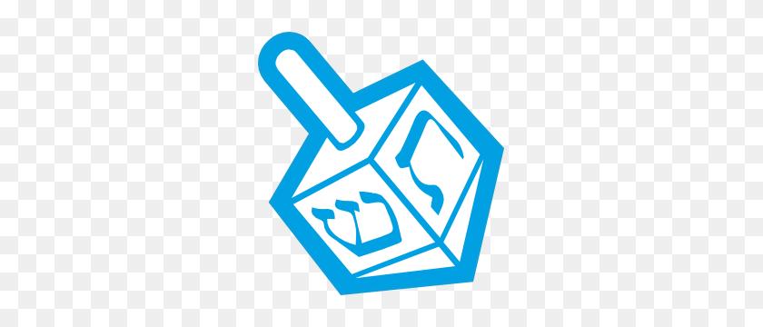 Jewish Dreidel Sticker - Dreidel Clipart