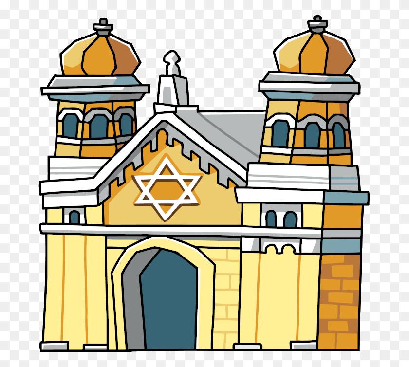 Jewish Temple Png Transparent Jewish Temple Images - Roman Empire Clipart