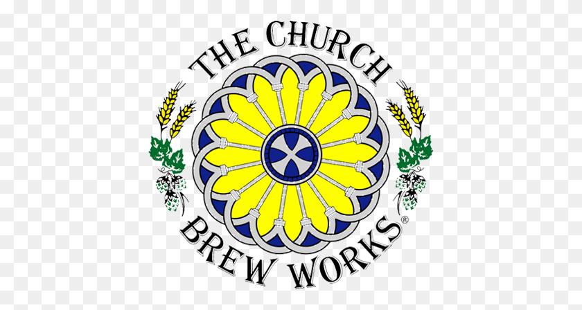 Jobs Now Hiring! On Church Brew Works - Now Hiring Clip Art