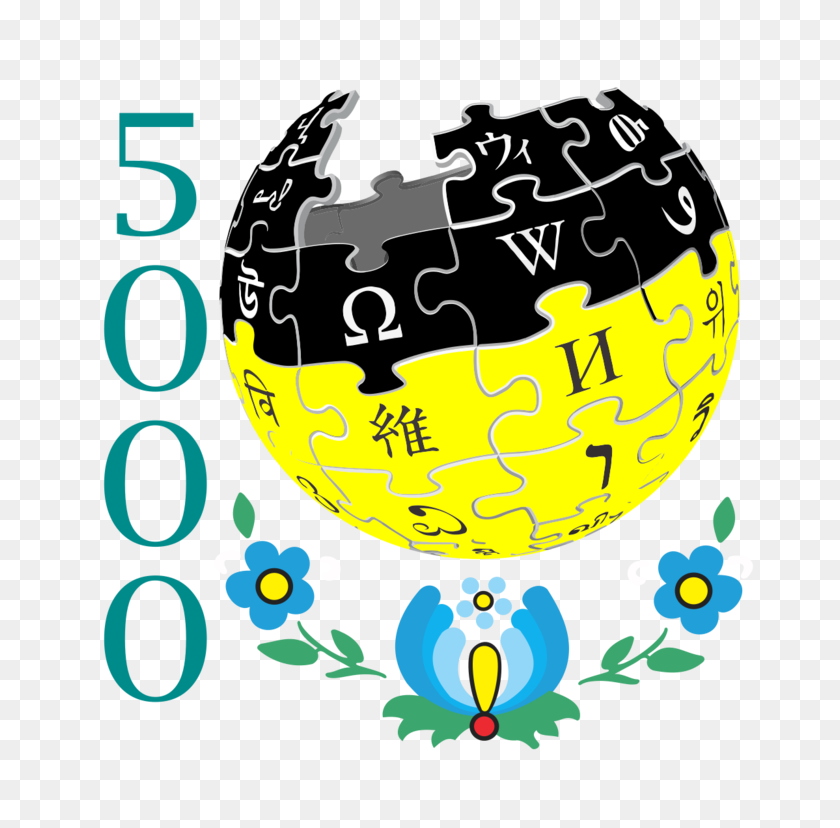 Kashubian Wikipedia Anniversary Logo - Anniversary PNG