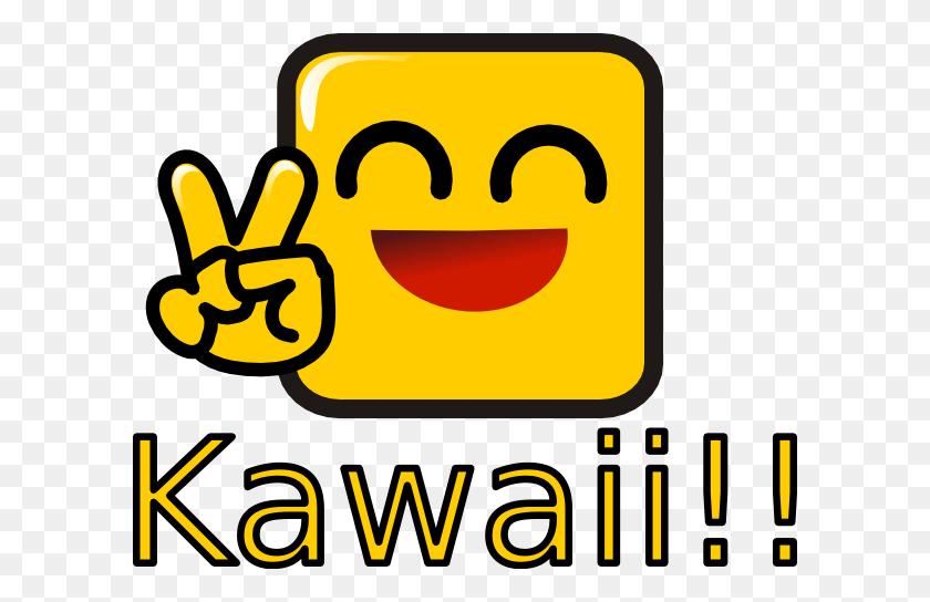 Kawaii Clip Art - Free Kawaii Clipart