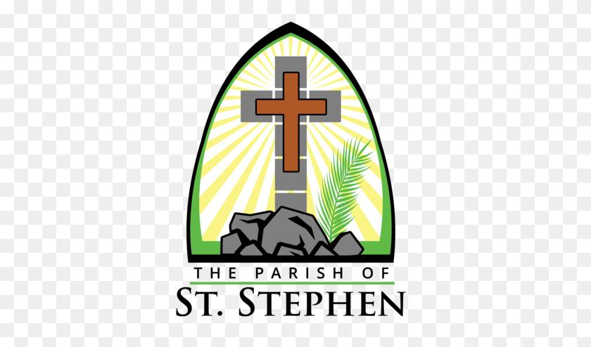 345x434 Kc Pancake Breakfast St Stephen Catholic Parish, Lacombe - Pancake Breakfast Clipart