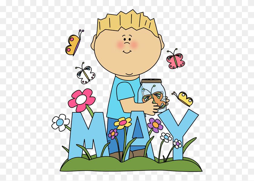 Kindergarten Graduation Clip Art - Man Mowing Lawn Clipart