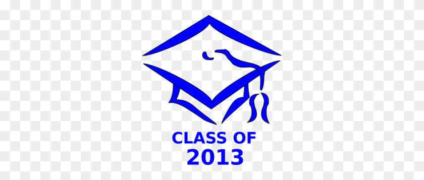 Kindergarten Graduation Clipart - Kindergarten Graduation Clipart