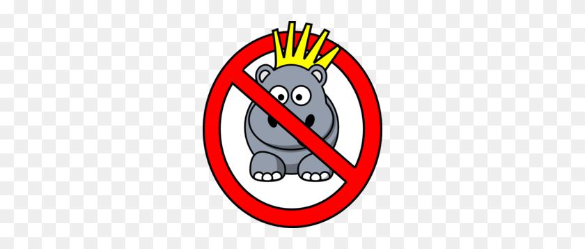 258x297 King Hippo Clip Art - King Crown Clipart