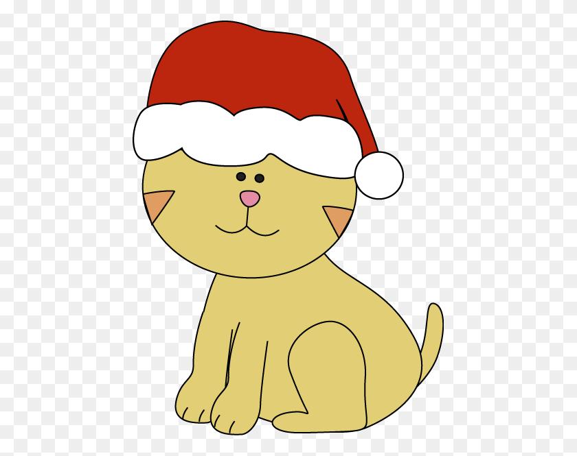 453x605 Kittens Clipart Kitty - Sad Cat Clipart