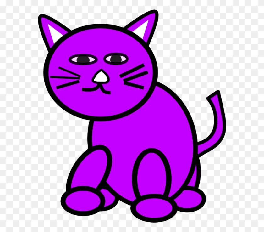 Kittens Clipart Purple - Cute Kitten Clipart
