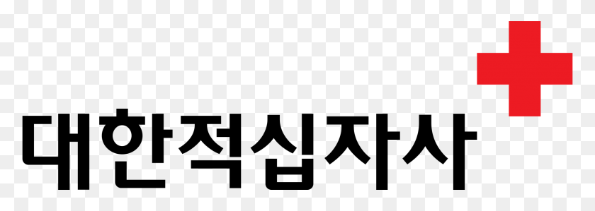 Korean Red Cross En - Red Cross Logo PNG