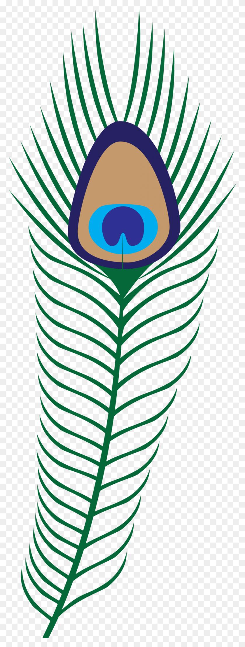 Krishna Clipart Peacock Feather - Batman Clipart Black And White