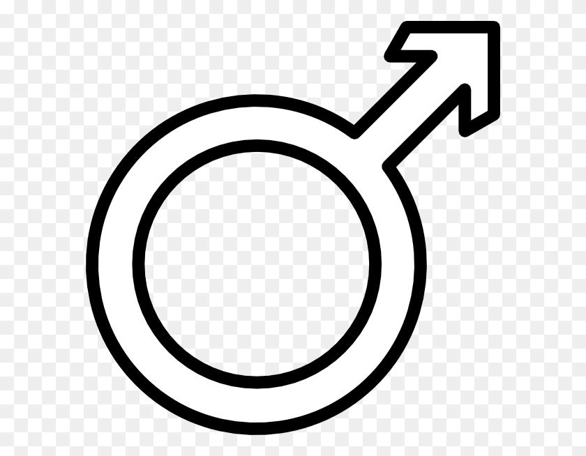 Kumar Male Symbol Clip Art Free Vector - Sagittarius Clipart