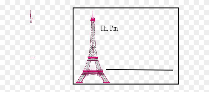 La Tour Eiffel - Tour Eiffel Clipart