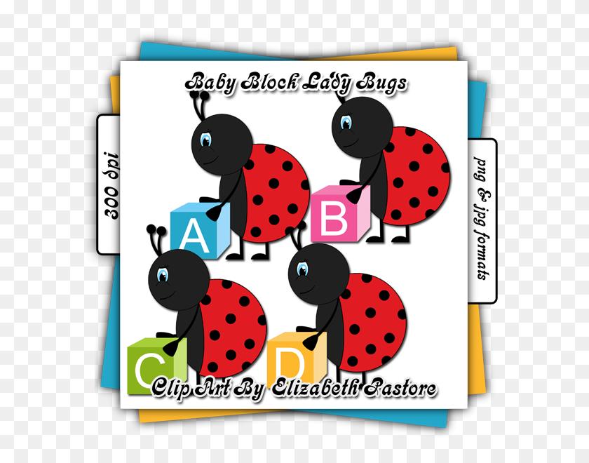 Ladybug Baby Blocks Clip Art - Pattern Blocks Clipart