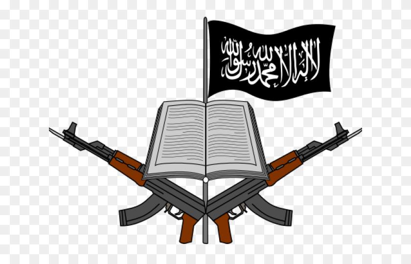 Latest Cliparts - Kaaba Clipart
