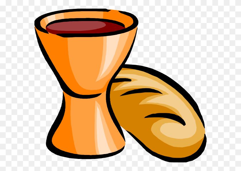 600x535 Lds Sacrament Water Clipart - Sacrament Lds Clipart