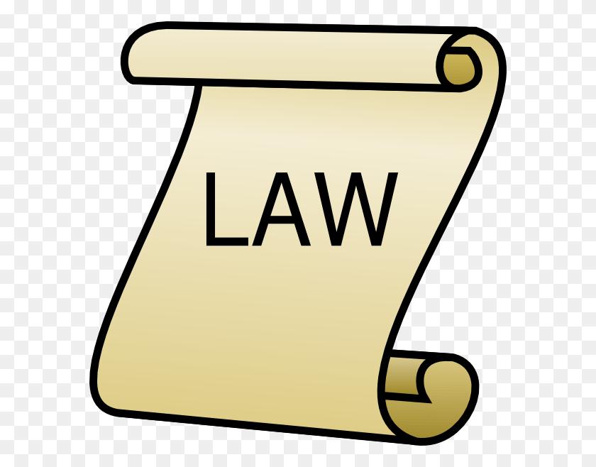 Legislation Clipart Gallery Images - Senate Clipart